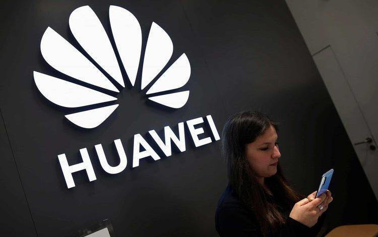 Huawei développe le concurrent de Google Maps