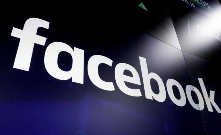 L'Afrique pourrait gagner 57 milliards de dollars grâce à Facebook
