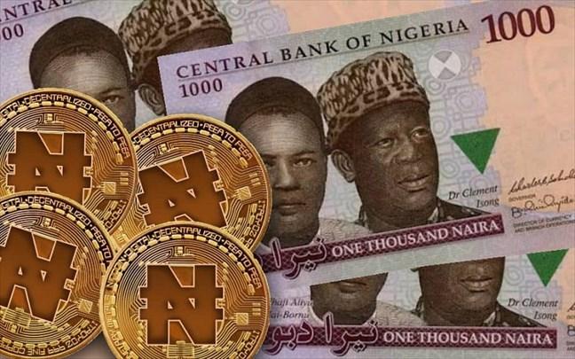 Nigeria: l'eNaira sera officiellement lancé le 4 octobre