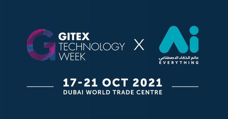 GITEX Technology Week : ce qu'il faut savoir de ce grand évènement